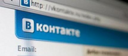 Продвижение видео в вконтакте